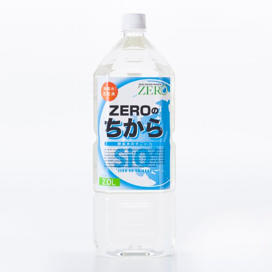 ZERO2L