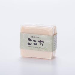 Power of ZERO Solid Soap